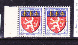 FRANCE N° 572 5F BLASON DU LYONNAIS QUEUE CASSEE + TRAIT ORANGE  NEUF SANS CHARNIERE - Curiosità: 1941-44  Nuovi