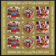 ROMANIA 2005 Easter Sheetlet MNH / **.  Michel 5923-25 KB - Blocks & Sheetlets