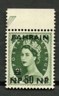 Bahrein 1957 50n.p On 9d MNH(**) SG 111 -CA - Bahreïn (...-1965)