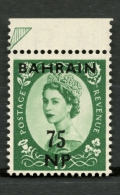 Bahrein 1957 75n.p On 1s 3d MNH(**) SG 112 -CA - Bahreïn (...-1965)