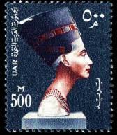 EGYPT 1960 QUEEN NEFERTITI HIGH VALUE  SC# 490 VF MNH (4D0558) - Unused Stamps