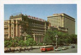CHINA - AK 164911 Peking Hotel - West Bulding - China