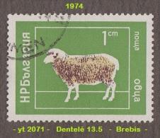 1974 - Europe - Timbre De Bulgarie - Brebis - 1s. Vert -