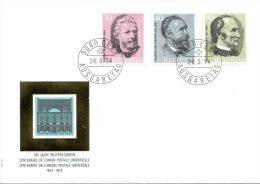 SUISSE. N°958-60 Sur Enveloppe 1er Jour (FDC) De 1974. Centenaire De L'UPU. - U.P.U.