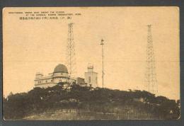JAPAN  KOBE  MARINE  OBSERVATORY  TOWERS  RADIO MAST   , OLD POSTCARD,  O - Astronomia