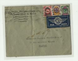 ALGERIE – Dpt. De Constantine « BONE »LSI  -  Tarif P.A. « FRANCE Métro » à 15F. (6.1.1949 - Algeria (1924-1962)