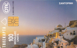 Greece, X0143, 2112, The Island Of Santorini, 2 Scans. - Greece