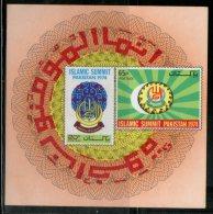 Pakistan 1974 Islamic Summit Meeting Emblem Crescent Moon Rays Imperf M/s Sc 362-63 MNH # 7986 - Islam