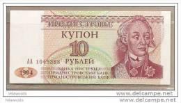 Transnistria - Banconota Non Circolata FdS Da 10 Rubli P-18 - 1994 - Moldavia