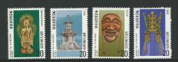 1979 Korean Art Part Set  Of 4 Complete MUH SG Catalogue  No´s 1352/1355 - Korea, South