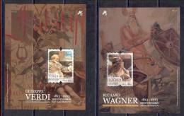 4.- 003 PORTUGAL 2013 BICENTENARY OF BIRTH RICHAR WAGNER AND GIUSEPPE VERDI. MUSICIAN MUSIC - 1910-... Republik