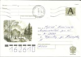 Russia 2000 / Entier Stationary - 1992-.... Fédération
