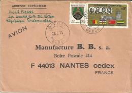Gabon Bitam 1975 - Gabon (1960-...)