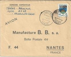 Gabon Franceville 1970 - Gabon (1960-...)