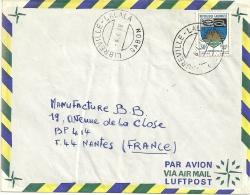 Gabon Libreville Lalala 1970 - Gabon (1960-...)