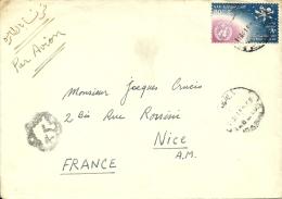 UAR >> Nice France - Arabie Saoudite