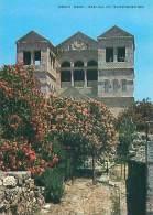 CPM - MOUNT TABOR - Basilica Of Transfiguration (Ed. Palphot, 9484) - Israel