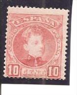 España/Spain-(MH/*) - Edifil  243 - Yvert 214 - 1889-1931 Reino: Alfonso XIII