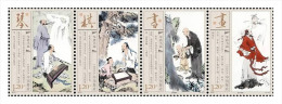 China 2013-15 Lute Playing,Chess,Calligraphy And Painting Stamps Music Costume Weiqi - 1949 - ... People's Republic