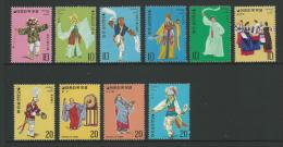 1975 Folk Dances  Set  Of 10 Complete MUH SG Catalogue  No´s 1156/1157, 1168/1169, 1175/1176, 1193/1194 & 1208/1209 - Korea, South