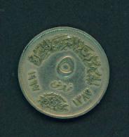 EGYPT - 1967 5p Circulated - Egypt