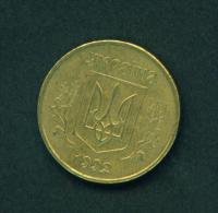 UKRAINE - 1992 50k Circulated - Ukraine