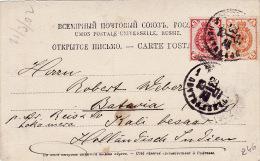 Russia Latvia 1901 Picture Postcard Riga To Batavia Dutch Indies, Fine Destination; Motif Battery Factory (k46) - Briefe U. Dokumente
