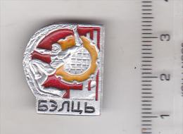 USSR Moldova Old Pin Badge - Cities - Bălți - Städte