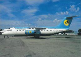 UZBEKISTAN AIRWAYS AVRO RJ85