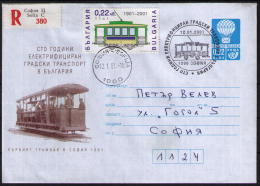 """100 Years TRAM TRAMWAY In Sofia - 2001 Bulgaria """"R"""" Post Stationery Cover !!!!!!!!!! - Tram"""