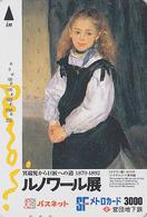 Carte Japon - PEINTURE FRANCE - RENOIR / Portrait De Fillette - Japan Painting Metro Card - Kunst Karte - 69 - Japon