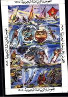 Libya Lybie Libye Lybien Sailing Wind Surfing Rowing Diving Canoe Kayak Aquatic Jet Ski Nautic Sport Block MS Mini Sheet