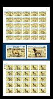 Algerie Algeria Algerien  Ovins Mouton Sheep Schaf Oveja Pecore  Set Full Sheet X 25 - Sellos