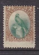 """GUATEMALA: 1891, 2cents, """"QUETZAL"""" Bird, No Gum, No Cancel - Guatemala"""