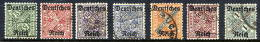 DEUTSCHES REICH 1923 May Official Overprints On Württemberg Except 40 Pfg. Used.  Michel 57-64 Exc. 62 - Officials