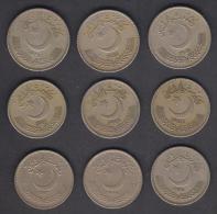 PAKISTAN COINS 1 Rupee Coper 1979 1980 1981 1982 1983 1984 1987 1988 1990, Lot Of 9 Coins - Pakistan