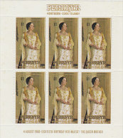 Penrhyn-1980 Queen Mother 80th Birthday Sheetlet, MNH Llight Rust - Penrhyn