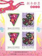 China - Taiwan (1998) Yv. Bf. 73  /  Rabbit - Lapin - Chinese New Year - Chinees Nieuwjaar