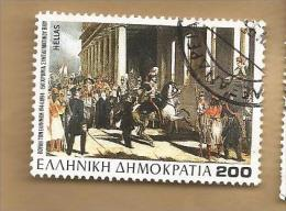 - 1509 A - Nr 1858 - Grèce