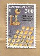 - 1713 A - Nr 1874 - Grèce