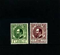 IRELAND/EIRE - 1943  GAELIC LEAGUE  SET  MINT NH - 1937-1949 Éire