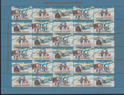Greenland 1982 Christmas Seals Complete Sheet Of 30 - Erinnophilie