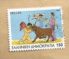 - 3353 A - Nr 1881 - Grèce