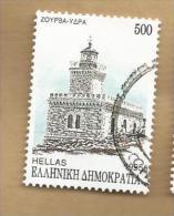 - 3361 A - Nr 1887 - Grèce