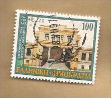 - 3378 A - Nr 1920 - Grèce