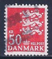 Denmark, Scott # 720A Used State Seal, 1985 - Denmark