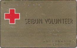 Télécarte Dorée Japon - CROIX ROUGE - RED CROSS Japan Gold Phonecard - ROTES KREUZ Telefonkarte - 212 - Publicidad