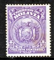 Bolivia 170   Perf  13 1/2    *  1927 Issue - Bolivia