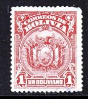 Bolivia 173   Perf  13 1/2    (o)  1927 Issue - Bolivië