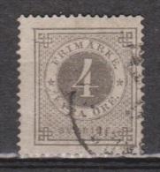 Sweden, Sverige, 1872, 4 Ore, D 14, Fine, Used - Suède